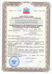 License 1279