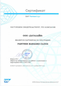 SAP Partner Managed Cloud Program