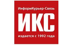 Российский ЦОД между мировым трендом и жизнью